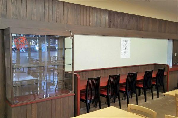 ラーメン屋・味の銀平閉店跡