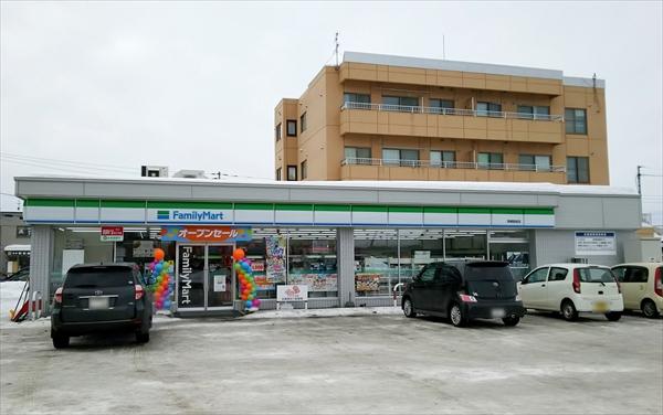 ファミリーマート野幌駅前店