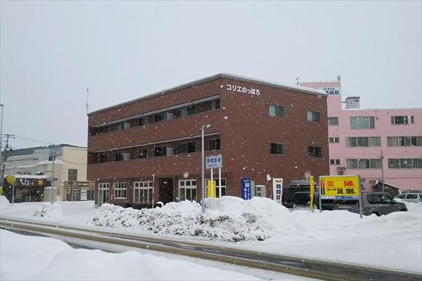 コリエ野幌