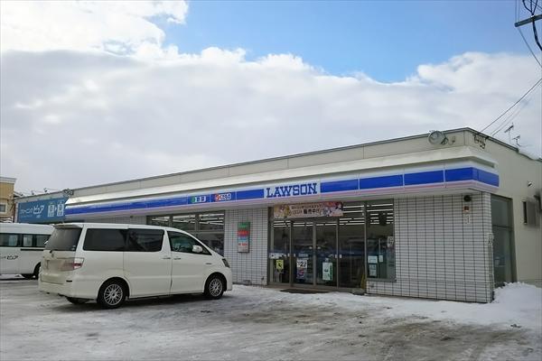 ローソン 江別幸町店