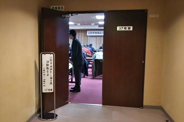 江別市民会館3階