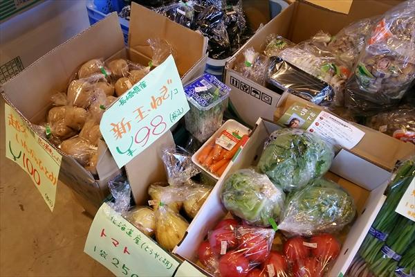 えぶり市場の野菜売り場