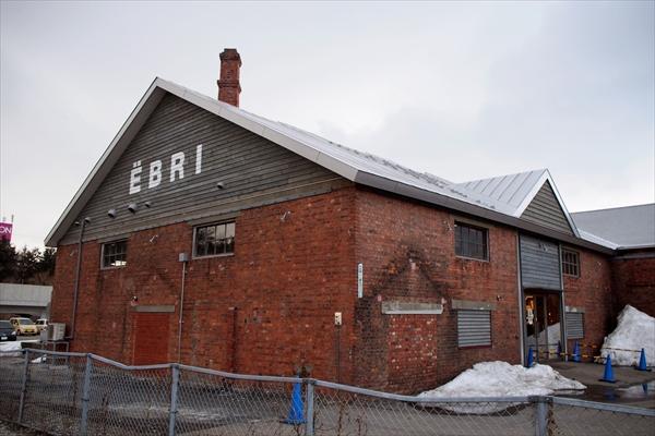エブリ(EBRI)