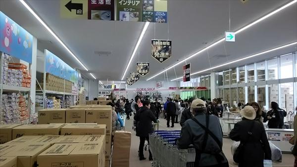 ジョイフルAK新店舗内