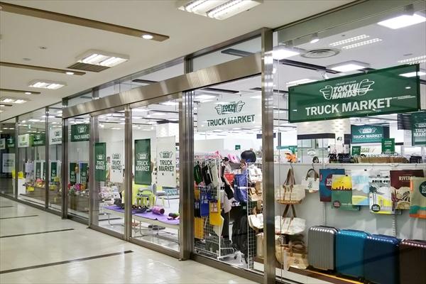 新札幌DUO1東急ハンズ・TRUCKMARKET