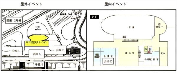 こいのぼりフェスティバル・イベント会場案内図