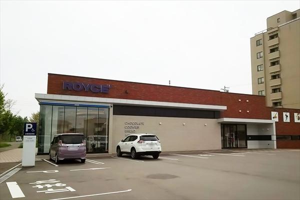 ロイズ上江別店