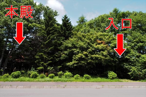 王子稲荷神社・出入口