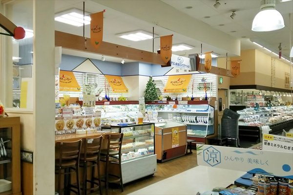 サンタチューボー・イオン江別店
