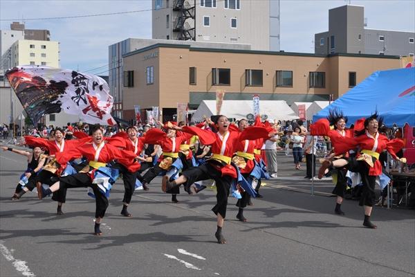 北海道ハイテク・エコ・メディスポ専門学校~無限永華~