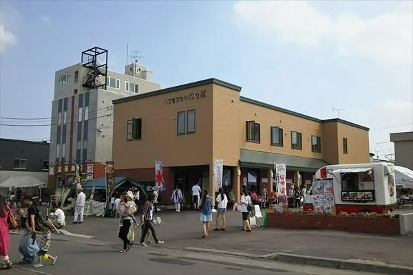 カフェ&デリ・マチノキ売店