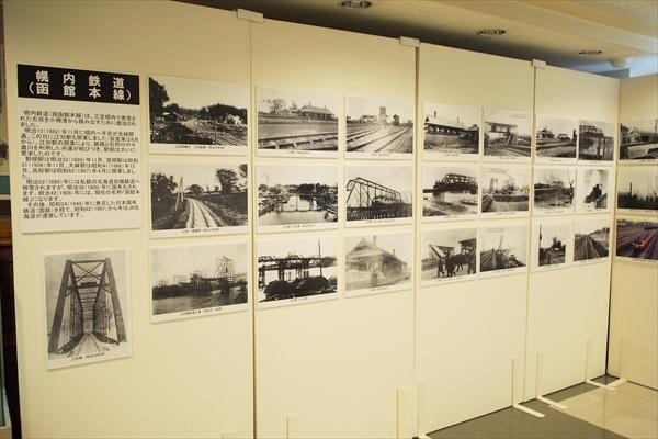 幌内鉄道(函館本線)