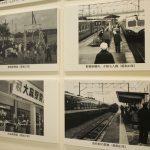江別市内の駅開業の様子