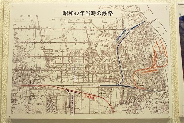 昭和42年当時の江別市内の鉄路