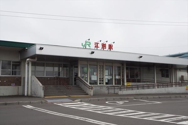 JR北海道・江別駅・駅舎