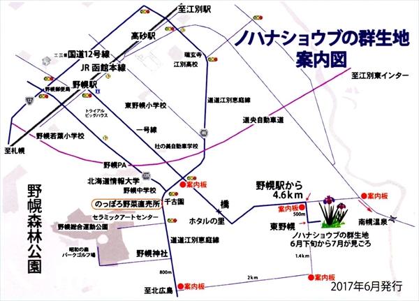 ノハナショウブの里アクセス地図
