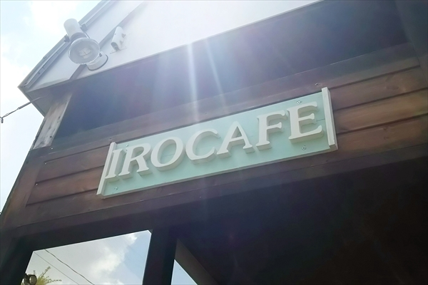 IROCAFE看板