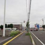 国道12号線