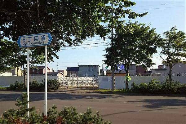 江別市野幌屯田町33