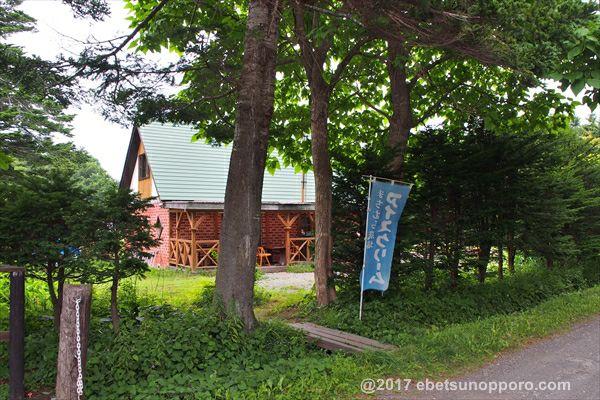 秘境の蕎麦屋コロポックル山荘