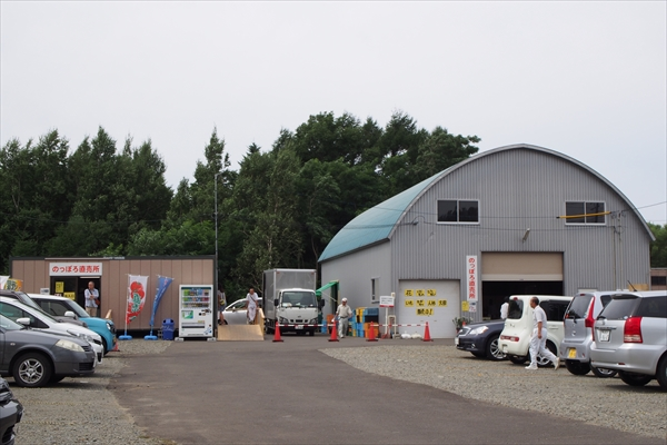 野幌野菜直売所・仮店舗2棟