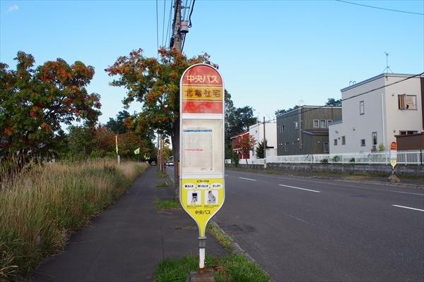 北電社宅バス停