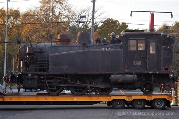 40トンCタンク機関車102