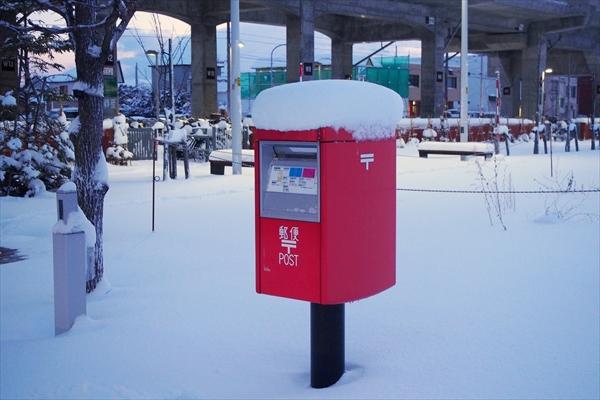 野幌駅北口ポスト
