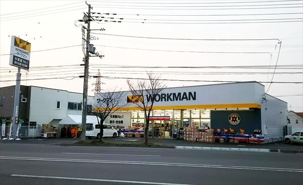 ワークマン江別大麻店