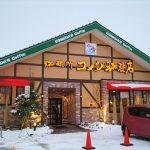 コメダ珈琲オープン初日