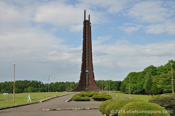 北海道100年記念塔