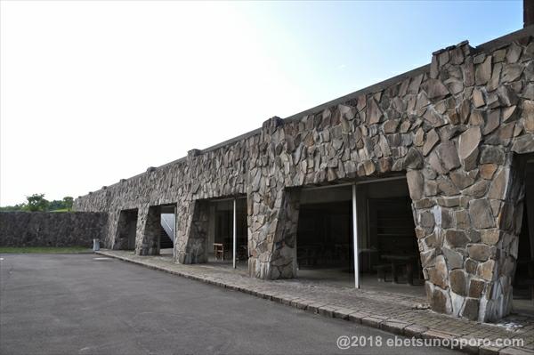 百年記念塔の地下