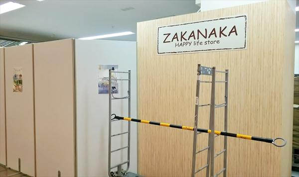 ZAKANAKA江別店