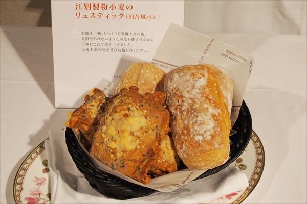 江別製粉小麦のリュスティック(田舎風パン)