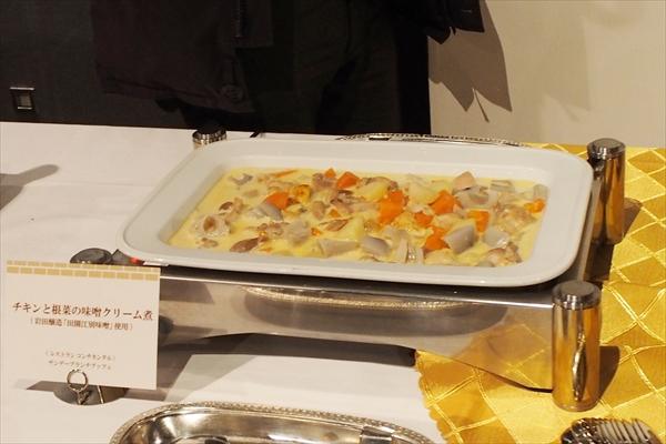 チキンと根菜の味噌クリーム煮
