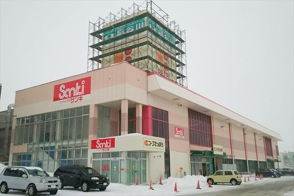 コープさっぽろ野幌店