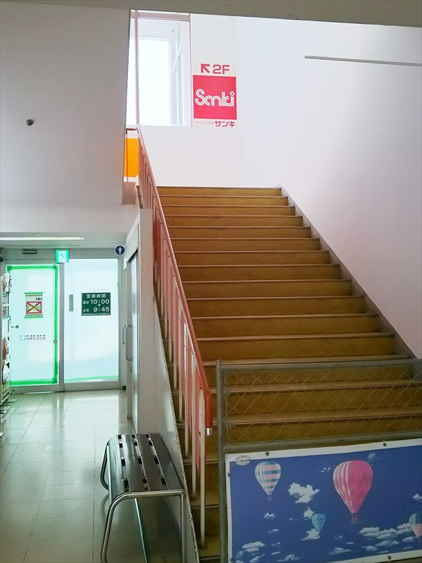 サンキ(Sanki)出入口階段