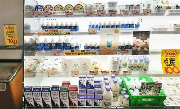町村農場・菊田食品・びっくりドンキー