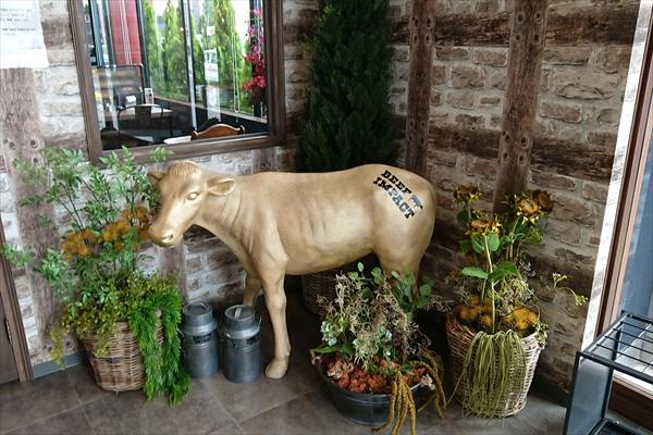 ビーフインパクト金の牛