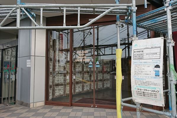 ビーフインパクト江別店出入口