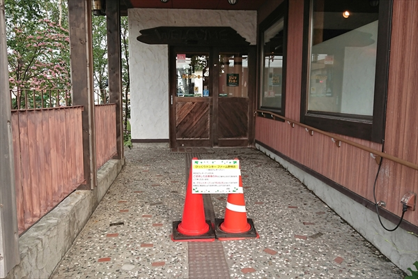 びっくりドンキー野幌店出入口