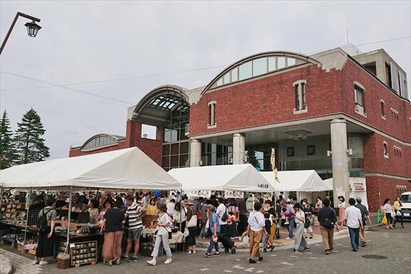 江別市コミュニティーセンター