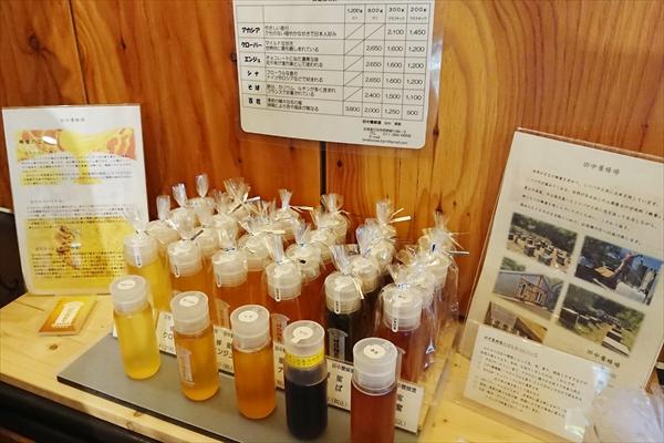 田中養蜂場はちみつ
