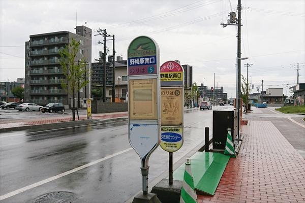 野幌駅南口バス停(移設後)