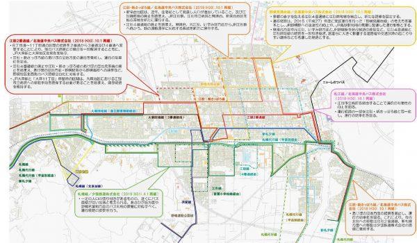 江別市内路線バス・改変後ルートマップ