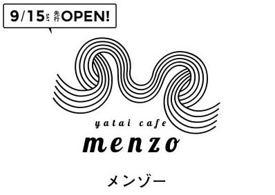 ラーメン麺蔵メンゾー