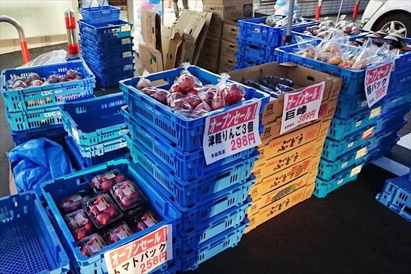 野菜・果物販売