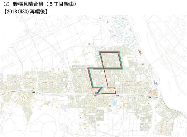 野幌見晴台線・5丁目経由