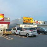 プロノ江別店オープン