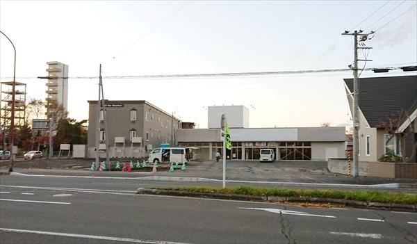 ローソン江別中央町店オープン予定
